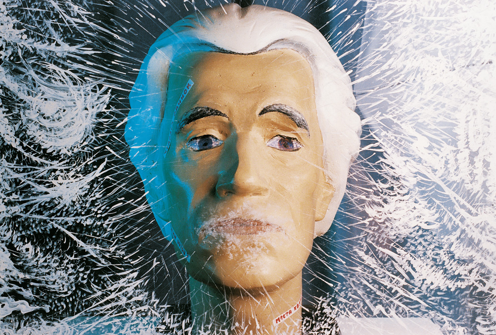 Face behind glass (plaster, colourical organic glass) 1994  550x500x400