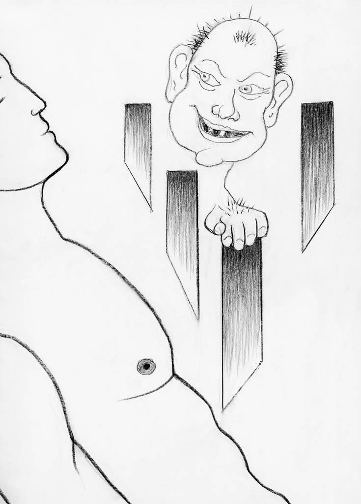 Sadist (Chinese pen)