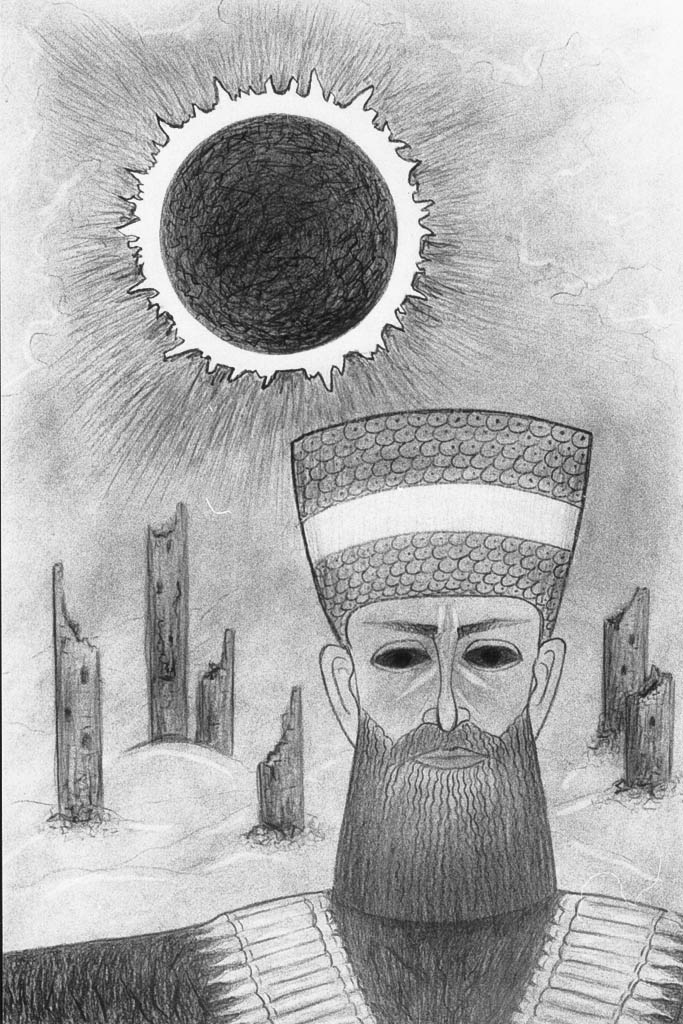 Eclipse (Chinese pen)  600 x 400
