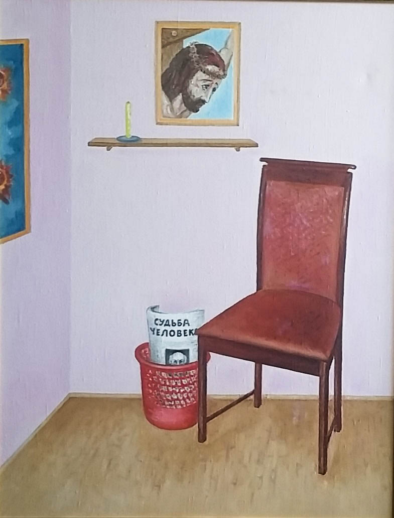 Room corner (Canvas, oil)